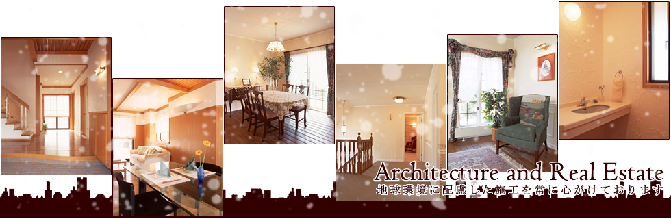 Architecture and Real Estate�b�n���‹��ɔz�������{�H����ɐS�����Ă���܂�